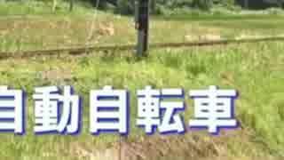 [菊地真誕生祭]自転車[疑似m@s]