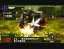 【MHX】双剣+サポの3ptで獰猛化ラージャンを倒してみた【K坊・RIN05】