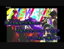 【ニコカラ】SHAKE (off vocal)【アレンジカバー】