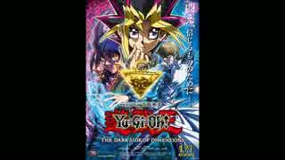 遊☆戯☆王 THE DARK SIDE OF DIMENSIONS 「