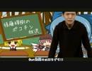 後藤輝樹のパーフェクトポコチン放送 thumbnail