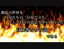 【ゆっくりTRPGリプレイ風】アリアンロッド2E『戦乱の地の冒険者』 1-1