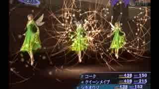 【真・女神転生III NOCTURNE マニアクス】HARD初見実況プレイ181