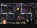 ニュー・スーパーフックガール サイハテギャラクシーTA 1分52秒13 (再うp)
