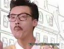 田代神 パックンチョCM