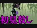 【実況】日本語ガバガバ色塗りアクションゲームを楽しむわ02