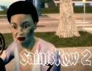 【実況】大阪のおばちゃんがアメリカでギャングになる話 part1 thumbnail