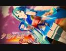 【第17回MMD杯Ex】初音ミク 夕陽ケ丘に咲いた花は 【VOCALOIDカバー曲】