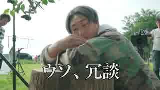 【吹いたら負け】ロバート秋山がクリエイターになりきる 近松マサヲミ3/5