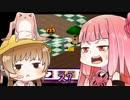 【ボイスロイド実況】茜のカービィボウルをプレイするで!part10
