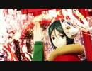 【Fate/MMD】極楽浄土【ウェイバー/諸葛孔明】