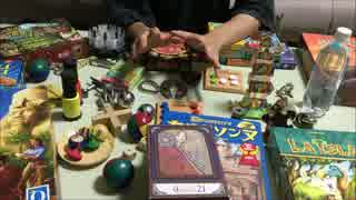 フクハナのひとりボードゲーム紹介 100回記念動画!