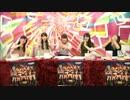 デレステNIGHT☆☆☆☆☆ 純情Midnight伝説 発売記念ニコ生 3/3