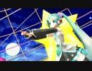 【MMD】初音ミク1052C-Re 「星屑オーケストラ」