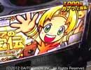 クレアの秘宝伝で1,000円勝負!ボーナス引ければミッション達成! 朝ガブッ!#5【ぱちガブッ!】