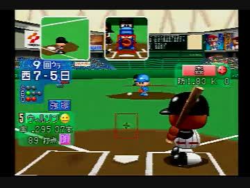 パワプロ2001 シナリオ 頼むぜ、助っ人主砲! by ヤンぱち ゲーム/動画 ...