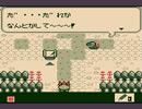 卍【実況】ゲームボーイライク-COLORS-part1