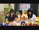 【ホムラジ】バファローズポンタ(CV.松嵜麗とCV.渡部優衣) thumbnail