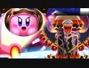 【星の夢メドレー】星の夢VS.星の戦士