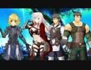 アリアンロッド2e『世界樹の迷宮』2-4
