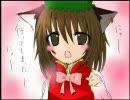 【東方M-1】やくもチェンのグルメレース【ちぇええええん】 thumbnail
