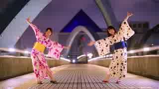 【わたみこ】東京サマーセッション 踊ってみた【夏の終わり】