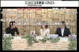 タグで動画検索 多数決ドラマ - ...