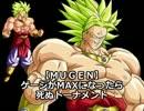 【MUGEN】ゲージがMAXになったら死ぬトーナメント #03(終)