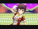 【デレステ】アクロス・ザ・スターズ 及川雫 お願い!シンデレラ thumbnail