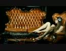 "【CYBER DIVA】 Ace Of Base ""All That She Wants"" Bluez Noiz Remix"