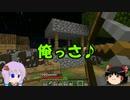 【Minecraft PE/win10】 RE:PC弱者のマインクラフト part2[ゆっくり+ゆかり実況]