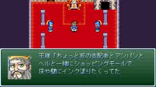 【VIPRPG】 ヒント・ゲーム