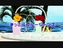 【MMD】STONE式三姉妹でまっさらブルージーンズ【STONE式モデル】