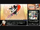 閃乱カグラ-少女達の真影- Any%RTA 1:00:44 1/3