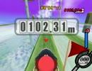 【カービィのエアライド】エアグライダー レックスウィリー 102.31m