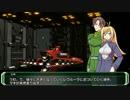 【ゆっくVOICeVI】ガンセンTRPGやってみた第二話その2後編【実卓リプレイ】