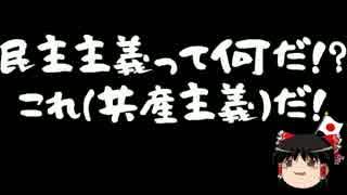 SEALDs牛田「SEALDsが他人の意見を尊重しなかった事がいつありましたか?」