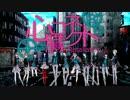 心臓コネクト-Retaliation- thumbnail