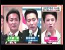 政権奪還と言うが不信持つ日本人には全く注目されない民進党の代表選挙w