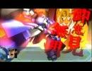 スーパーロボット大戦OGムーン・デュエラーズ 【8710式龍虎射連打】