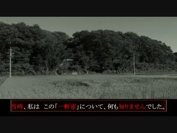 心霊 スポット 岐阜