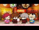 ブレイブルー公式WEBラジオ「ぶるらじD 第3回」予告 thumbnail