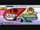 【100】スマブラ for Wii U【Glory Hunter】