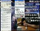 [PeerCast] 佐々木と愉快な仲間たち 配信再開しない理由 (再・コメ付)