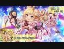第98位:【再up】THE IDOLM@STER_Complete Jewelries! [003]【改訂版】 thumbnail