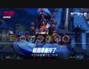 【OverWatch】字幕プレイ動画その40「ゼニヤッタ強くし過ぎヤッタ」【PS4】