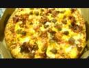 アメリカの食卓 599 ドミノピザバーガーを