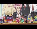 美男高校地球防衛部LOVE! LOVE! 第9話「愛の化学物質」