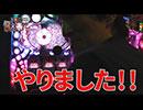 なんこつのぽんこつと呼ばないで vol.006【drop in ch】前編