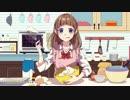 【歌ってみた】カヌレ【すずしろ】 thumbnail